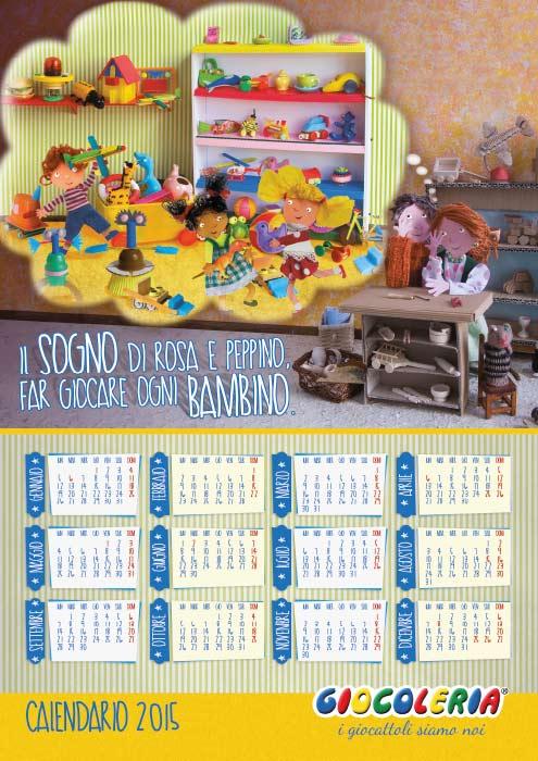 giocoleria-puzzle-2015
